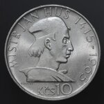 Numismatics - Czechoslovak commemorative coins