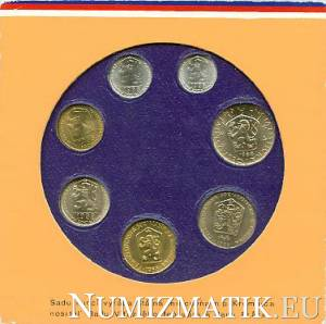 Coin set -CSSR 1988