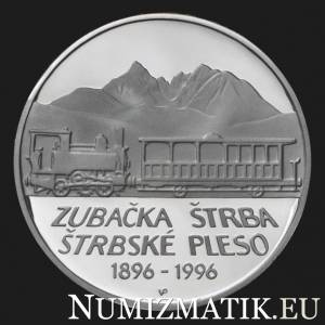 200 Sk/1996 - 100th anniversary of the opening of the cog railway from Štrba to Štrbské pleso
