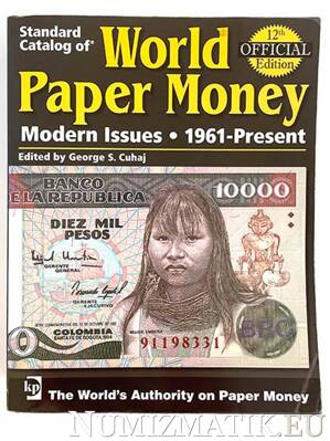 World Paper Money 12th Official Edition
